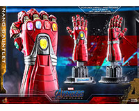 Hot Toys Accessory Collection - 1/4 Scale Replica: Avengers: Endgame - Nano Gauntlet